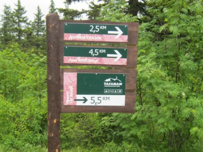Кто куда: 38 указателей не дадут туристам заблудиться на Таганае