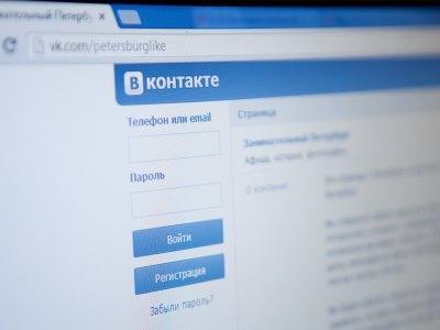 ВКонтакте снова онлайн: соцсеть восстановила свою работу