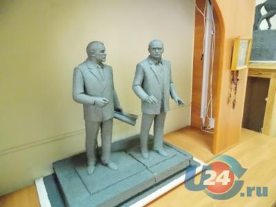 Златоустовцы предлагают ГРЦ увековечить дружбу двух академиков - Королева и Макеева
