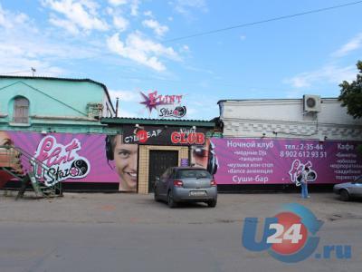 Клубы троицка ночные клуб на проспекте мира москва
