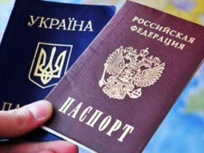 Южноуральцы могут сообщить о двойном гражданстве через почту