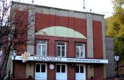Театр «Омнибус» открывает новый сезон