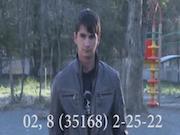 РОЗЫСК: найден юноша, потерявший память