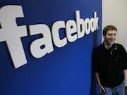 Фейсбук теряет популярность среди западных подростков