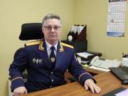 Глава регионального СУ СКР написал заявление об увольнении