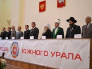 Делегация из Златоуста примет участие в съезде народов Южного Урала