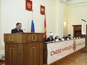 Делегаты от Миасса на II съезде народов Южного Урала