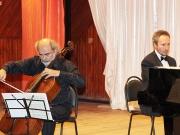 Незабываемая встреча с легендой классической музыки