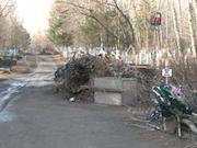Миасские подрядчики не наводят порядок на чебаркульском кладбище