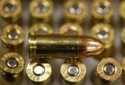 Миассцев призывают сдать оружие