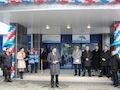 Фоторепортаж: Губернатор Челябинской области запустил в Озёрске спортивный комплекс