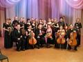 Австро-российская соната для скрипки с оркестром