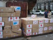 30 августа в Миассе состоится сбор гуманитарной помощи для пострадавших от затопления