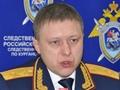Денис Чернятьев назначен на должность руководителя СКР по Челябинской области