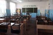 Ученик 10 класса заминировал школу