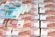 Моряк из Златоуста выиграл в лотерею более миллиона рублей