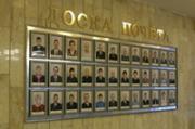 Власти Златоуста разместят фото лучших сотрудников на специальном стенде