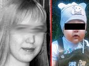 Задержан подозреваемый в убийстве 22-летней жительницы Златоуста