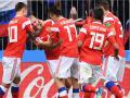Российские футболисты обыграли сборную Египта и находятся в шаге от 1/8 финала ЧМ-2018