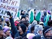 Оппозиция Златоуста консолидируется на митинге «Златоуст не на продажу»