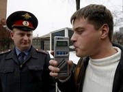 В Златоусте будут ловить пьяных автомобилистов. Более 900 человек в этом году уже наказали