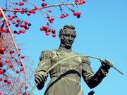 Сегодня в России отмечается День оружейника