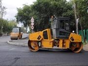 Кыштым : Новые дороги Нашего округа
