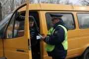 Саткинские автобусы проверит ГИБДД