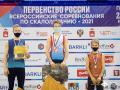Южноуральский скалолаз победил на Первенстве России
