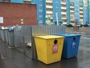 В Миассе проводится эксперимент по раздельному сбору мусора