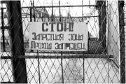 В Златоусте стартовал суд над 2 беглыми зеками