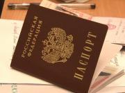 В День государственного флага РФ состоялось торжественное вручение паспортов юным миасцам