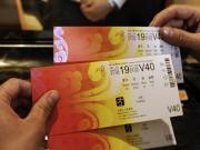 Началась продажа билетов на церемонии открытия и закрытия Сочи–2014