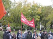 Под красными партийными знаменами вспомнили октябрь 93-го