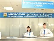 Более 50 госуслуг стали доступны жителям Снежинска