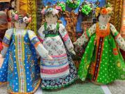 Благодарность от министра культуры за Бажовский фестиваль