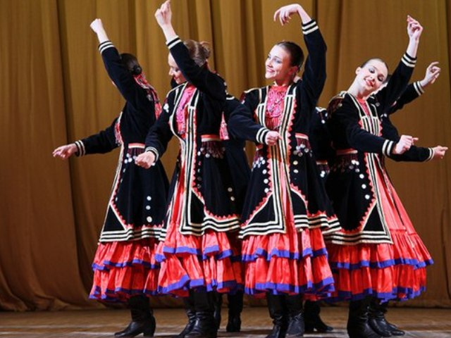 Башкирский ансамбль танца